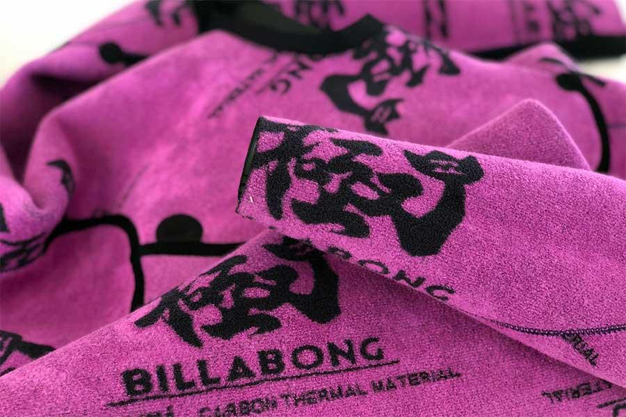 Billabong Furnace Absolute